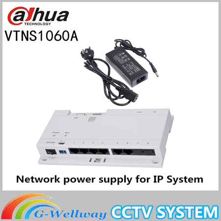 Dahua VTNS1060A Video Intercom POE Switch for IP System Connect max 6 indoor monitors with the Cat 5e cable for vto2000a poe e a the best of edgar allan poe vol 2 эдгар аллан по избранное кн на англ яз