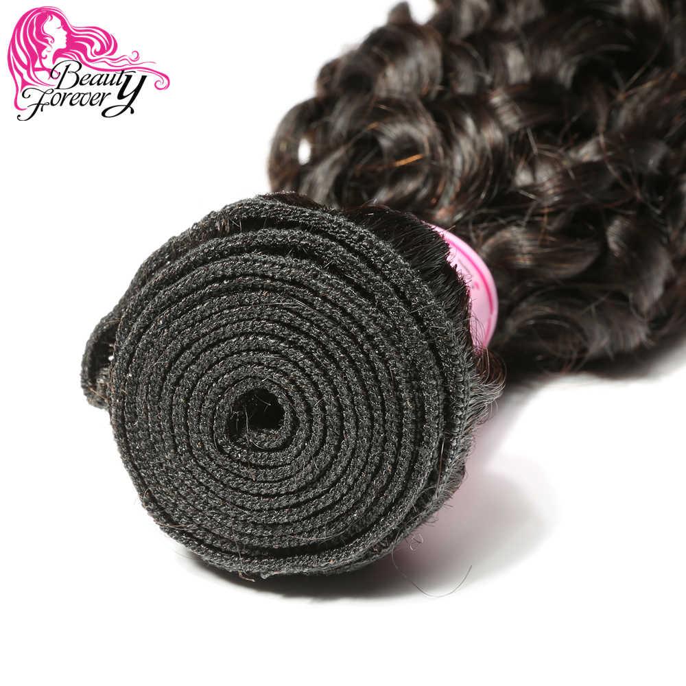Красота навсегда малазийские вьющиеся волосы ткет 4 пучки 100% Remy человеческие волосы наращивание 8-26 дюймов натуральный цвет Бесплатная доставка