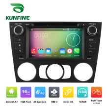 Quad Core 1024*600 Android 5.1 Car DVD GPS Navigation Player Car Stereo for BMW E90 05-12(MT) Bluetooth Wifi/3G