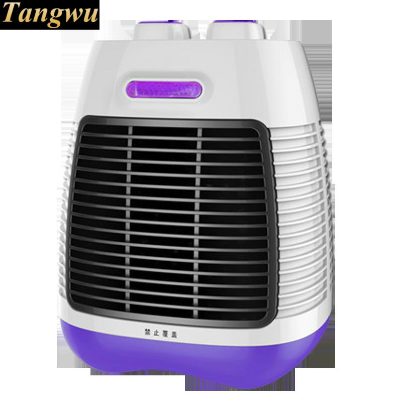 Heater heater electric home province mini energy-saving i.e. thermal type heaters цена
