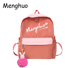 Menghuo Women Waterproof Nylon Backpack Female Rucksack School Backpack for Girls Fashion Travel Bag Bolsas Mochilas Sac A Dos недорого