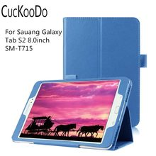 CucKooDo For Samsung Galaxy Tab S2 8.0inch,Slim Folding Cover Case for Samsung Galaxy Tab S2 8.0 (SM-T715) Android 5.0 2015(China)
