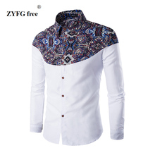 3 Color 2017 New summer men's casual shirt China style Decorative pattern popular men Urban fashion patchwork long sleeved Shirt