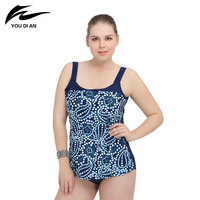 2016 New Arrival Plus Size Swimsuit Women Sexy Print Floral Swimwear Wide Shoulder Straps Swimming Suit