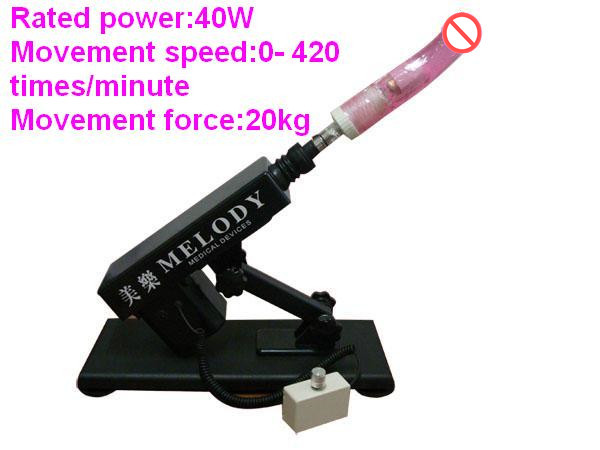 Hot <font><b>sex</b></font> toy gun cannon masturbation <font><b>machine</b></font> for female with large <font><b>dildos</b></font> <font><b>Sex</b></font> toy devices Movement Speed:0-420 times/minute image