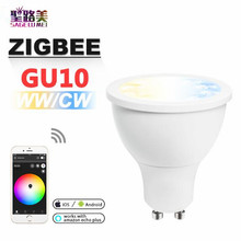 zigbee ww/cw GU10 LED spotlight 5W ZLL smart phone APP controll AC100-240V cool white and warm led bulb Free shipping