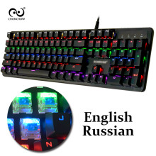 Mechanical Keyboard LED Backlit 104 Keys Blue Swit