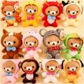 san-x easily bear, 12 zodiac Rilakkuma plush toys small doll, sucker pendant, car accessories, birthday gifts, Christmas gifts
