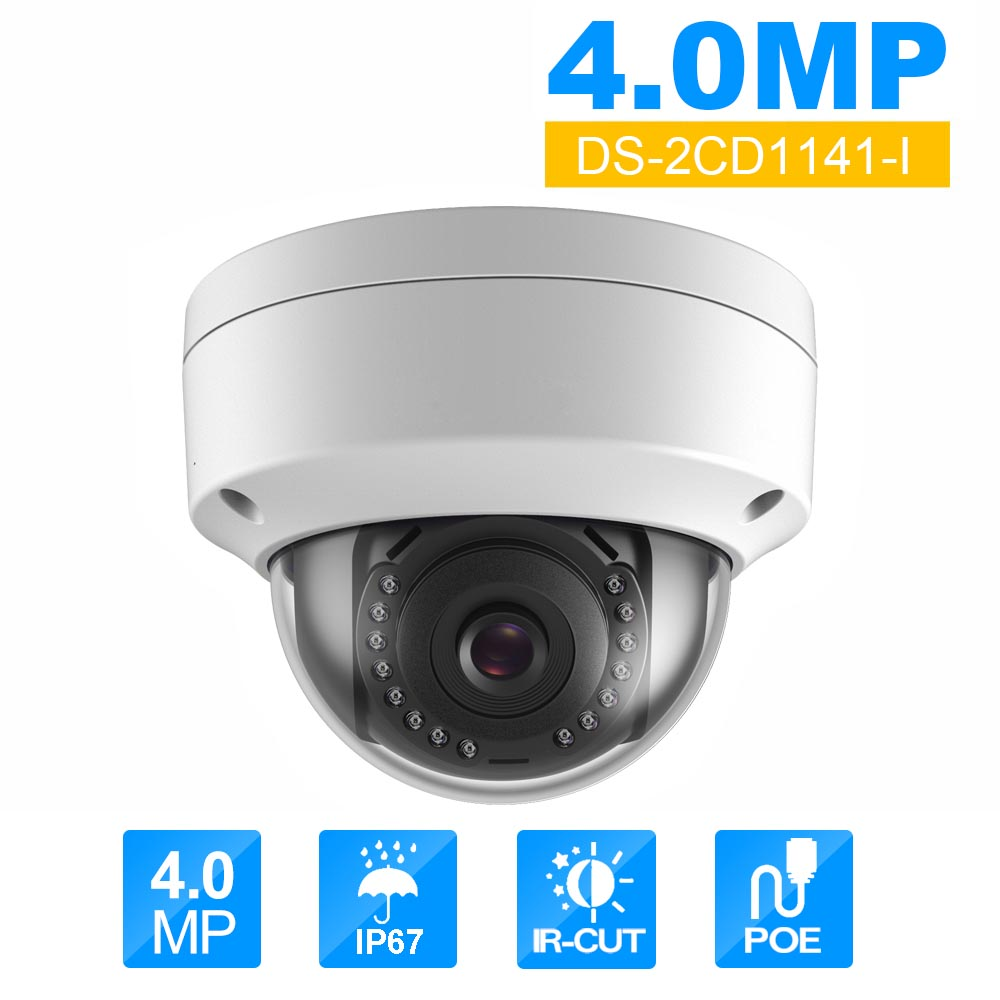 HIK DS-2CD1141-I OEM upgradable poe IP Camera Surveillance Exterieur outdoor cctv camera module replace DS-2CD2135F-I ds 1322hz c replace ds 1321hz ds 1311hz cctv camera outdoor housing with fan sun shading cover ip camera metal housing