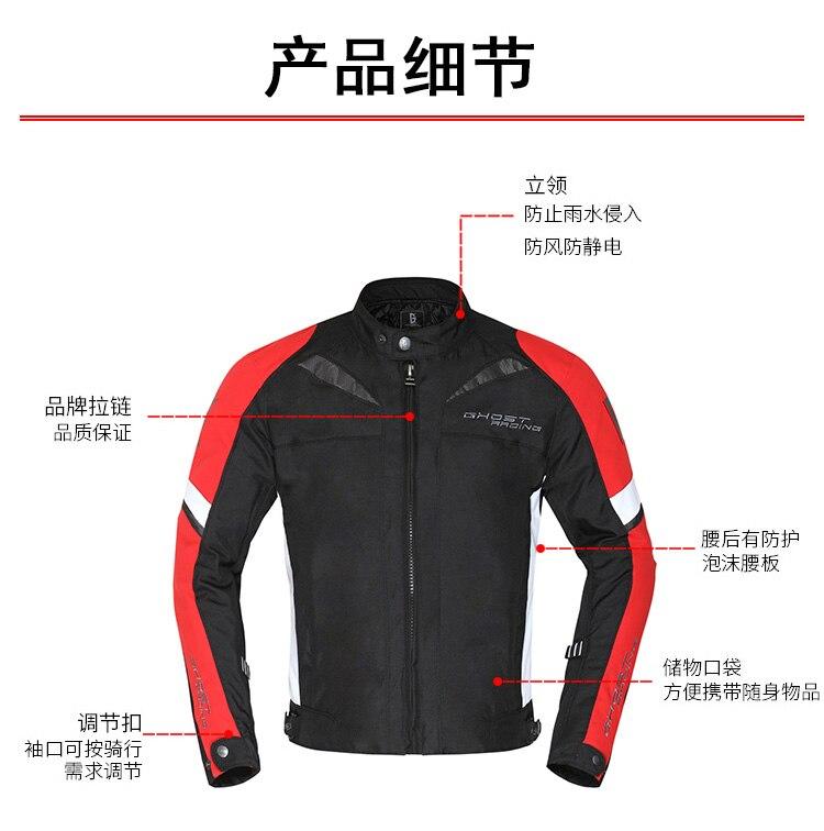 Fantôme course moto rcycle veste équipement de protection moto rbike équitation moto veste imperméable coupe-vent moto vêtements moto rcycle costumes - 5