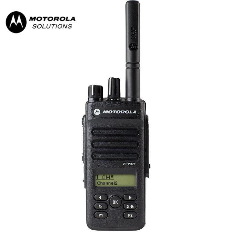 مبيعات مميزة جهاز اتصال رقمي لاسلكي 128ch موتورولا Xirp6620 طويل المدى احترافي ذو اتجاهين مع شاشة Professional Radio Talkie Walkielong Range Radio Aliexpress