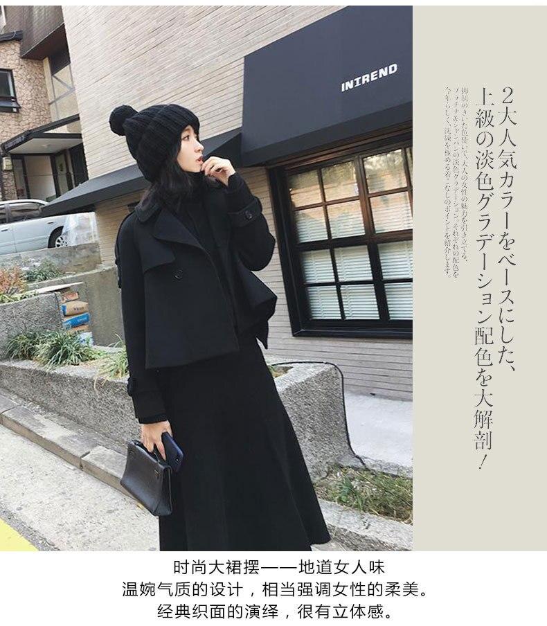 A 2018 En Tricot Cachemire ligne Black Hanche gray Sac Femmes Jupe Nouveau Automne grwzXqxg1