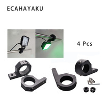ECAHAYAKU 4 Pcs 52mm 32mm LED Work Light Bullbar Mounting Bracket Clamp rifle scope qd picatinny rail mount ring Aluminum alloy
