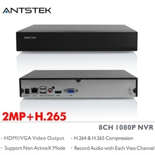 ANTSTEK Entry Level 8CH 2MP H.265 NVR Support 1xSATA HDD with smartphone remote view App support HDMI Video and Audio output