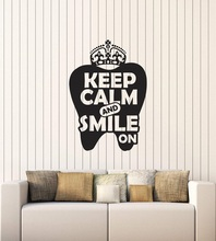 Parede de vinil apliques dental stomatology dentista escritório citações adesivo interior mural 2yc10