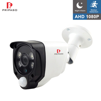 1080P AHD Bullet Camera Outdoor Waterproof Security Camera Surveillance CCTV PIR Motion Detection Camera Night Vision