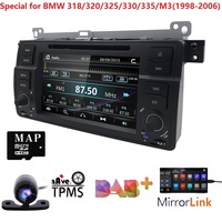 7 1 Din Radio Car DVD Player GPS For BMW E46 Sedan Coupe Convertible Touring Hatchback M3 Rover 75 MG ZT CANBus RDS Stereo DAB