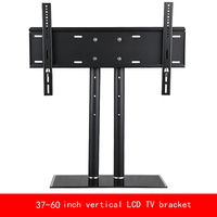 VESA standard 37 60 inch move up or down PC Monitor LCD TV double column bracket vertical Toughened glass base stent