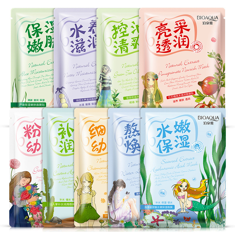 BIOAQUA Moisturizing Face Mask Sheet Hyaluronic Acid Facial Mask Oil Control Anti Wrinkle Shrink Pores Lip Gel Skin Care