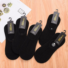 1Pcs/set Bamboo Socks Men's Socks Solid Color Bamboo Fiber Socks Classic Breathable Casual Gentleman Color solid color invisible men s bamboo socks in gray