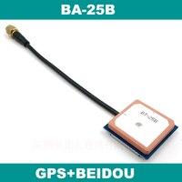 SMA Internal Screw Needle Tab Ceramic Plate GPS Beidou Dual mode Active Built in External Antenna BA 25B