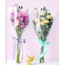 50 шт./лот, прозрачная упаковка для цветов, Мини многоцветный букет, розовая сумочка, сумка для цветов, ручная работа, сделай сам, материал, товары для флористов