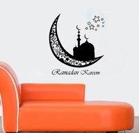 Heißer Verkauf Moschee Flugzeug Wandaufkleber Festival Decoeration Farbe Abstarct Gebäude Und Moon Home Aufkleber Religiöse Kostenloser Versand