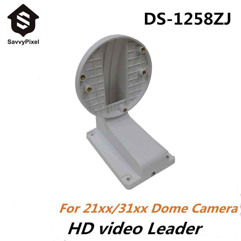 Wall Mount bracket CCTV Accessories Suit For Hik DS-2CD2142FWD-I 31XX Series Dome Camera CCTV Bracket DS-1258ZJ cctv bracket ds 1212zj indoor outdoor wall mount bracket suit for bullet camera s bracket ip camera bracket