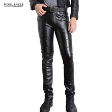 MORUANCLE Men's Black Leather Pants Super Skinny Motorcycle Biker Faux Leather