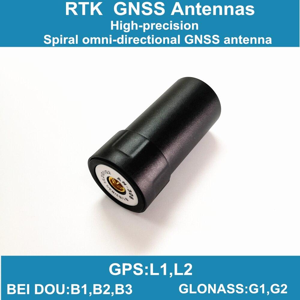 Espiral antena GNSS an-306, zangão luz suporte RTK GPS/GLONASS/Beidou sistema de navegação por satélite, UAV aéreo/UGV antena