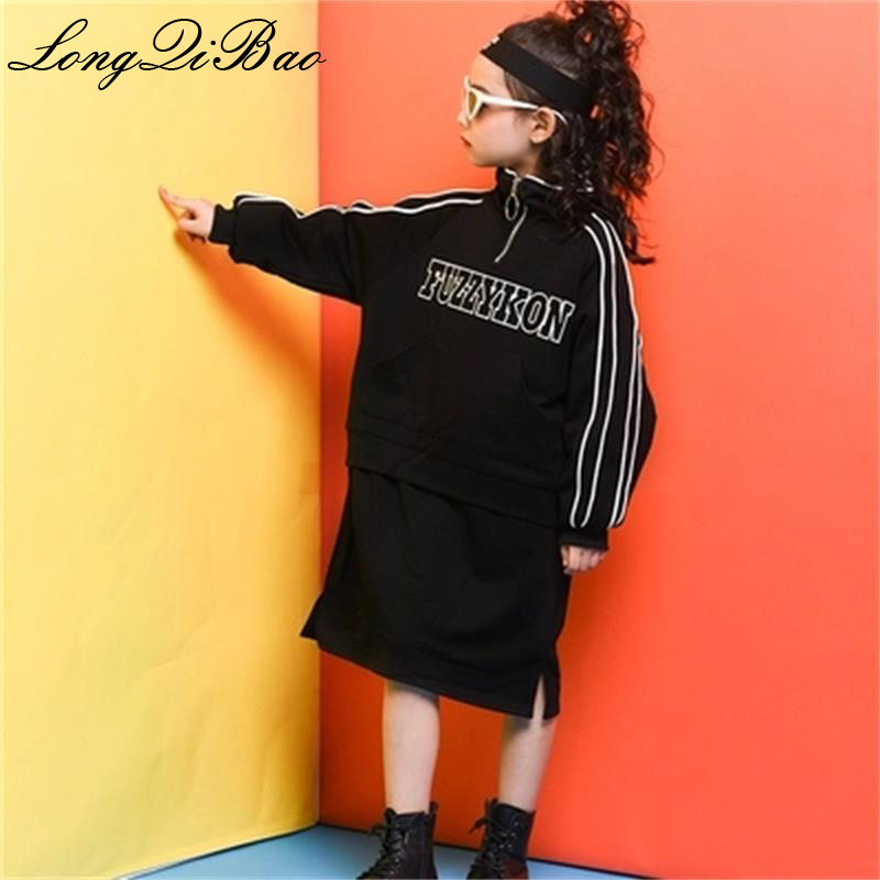 Baby girl plus velvet sweater 2018 winter new Korean version of the big child Korean version of the fake two-piece card rope dre пенал для карандашей korean version of the password box