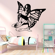 Modern Butterfly Girl Decorative Sticker Home Decor Removable Wall Bedroom Nursery Decoration Commercial