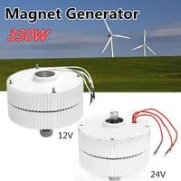 Лучшая цена 300 Вт 12 В/24 В постоянный магнит синхронный генератор Двигатель ветер генератор для ветра Мощность турбин генератор