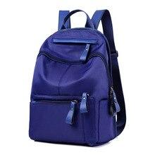 Miwind Для женщин рюкзак нейлон Рюкзаки softback Сумки Производитель сумка Повседневное Модные рюкзаки Обувь для девочек рюкзак WUB0105