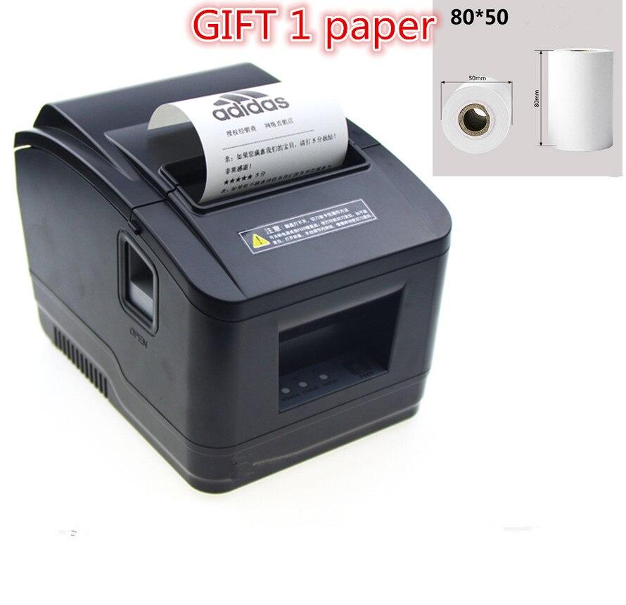 Cadeau 1 rouleaux de papier nouveau de haute qualité 80mm thermique réception imprimante automatique de coupe impression USB port/port Ethernet