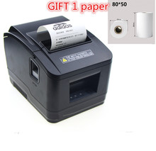 gift 1rolls of paper new high-quality 80mm thermal receipt printer automatic cutting printing USB port /Ethernet port