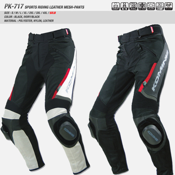 Special offer free shipping pk-717 summer and autumn motocross leather racing pants Without Grinding blocks.