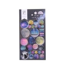 1 лист DIY декоративные 3D классные красочные наклейки с космосом дневники скрапбукинга Декоративные Канцелярские наклейки Школьные офисные принадлежности