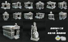 Parc d'attraction Saint Seiya, scène de modèle, palais du zodiaque doré avec Statue de poe Athena, ensemble complet F468