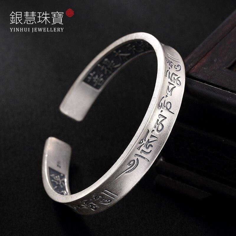 S990 Fine Silver Six Words Heart Sutra Cloisonne Couple Bracelet Wholesale Silver Retro Openings