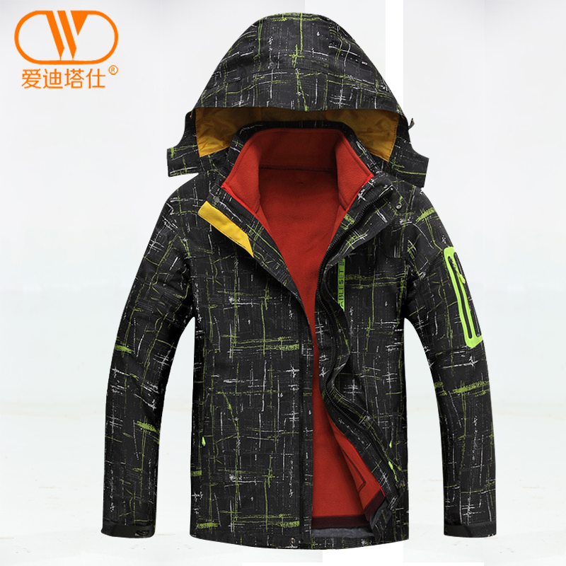2015 New 3 1 Hiking Jacket Winter Men Outdoors Sport Waterproof fishing Camping Jack Hunting Clothes Windbreaker - Outdoor Specialist store