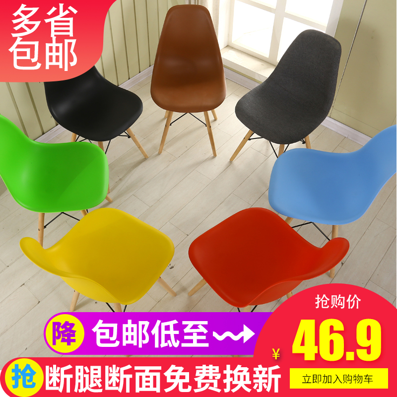 Модный стул, современный минималистичный стул, креативный стул, стол, офисный стул, домашний, скандинавский, обеденный стул