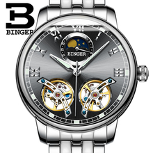 2017 NEW arrival men's watch luxury brand BINGER sapphire Water Resistant toubillon full steel Mechanical clock B-8607M-2
