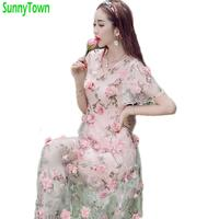 Quality Brand Butterfly Sleeve Three Dimensional Flower Embroidery Dress Summer Women Fashion High Waist Beach Casual