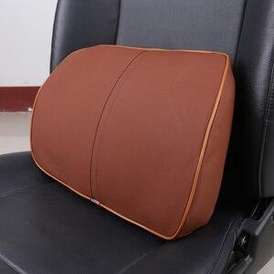 Cotton Car Headrest Pillow Veh