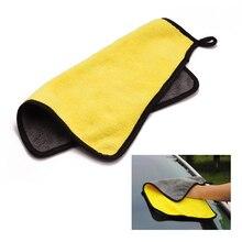 1 шт. 30*30 см Супер автомобильный абсорбент ткань микрофибра полотенце Очищающая высушивающая ткань тряпичная отделка автомобильное полотенце Уход, полировка