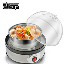 DSP Electric Egg Boiler Taste Cooker Steamer 350W 220V Mini Portable Food Processor 7 Capacity KA5001