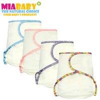 Miababy1pcs Onesize bambus bawełna aneks cloth diaper dla ciężkich wetter dziecka, AI2 pieluszki AIO, fit dzieci od 3-15kgs