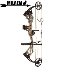 1Set 45-60lbs/55-70lbs Archery Compound Bow IBO320FPS Right Hand /Left Hand Hunting Accessory