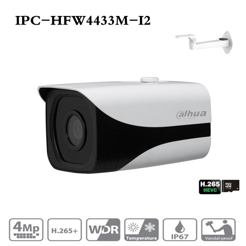 Ahua câmera ip IPC-HFW4433M-I2 apoio onvif 4mp 80m ir faixa h.265 detecção inteligente ip67 câmera da bala com suporte DS-1292ZJ